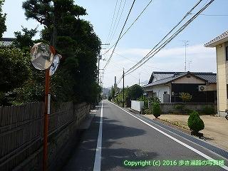 60-018愛媛県今治市