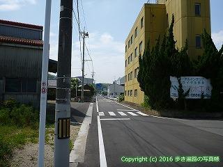 60-019愛媛県今治市