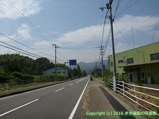 60-021愛媛県今治市