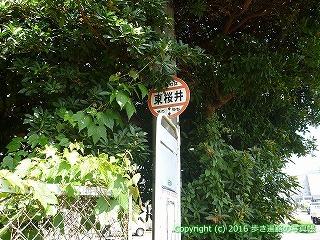 60-022愛媛県今治市東桜井バス停