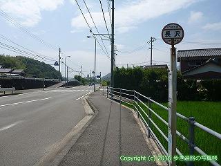 60-025愛媛県今治市長沢バス停