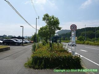 60-029愛媛県今治市