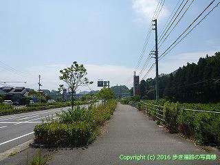 60-031愛媛県今治市