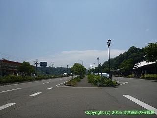 60-033愛媛県今治市道の駅 今治湯ノ浦温泉