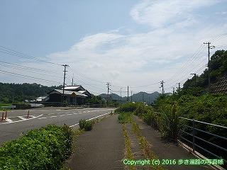 60-036愛媛県今治市
