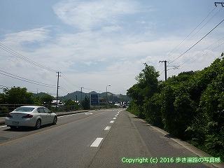 60-039愛媛県今治市