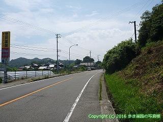 60-040愛媛県今治市