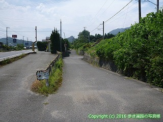 60-043愛媛県今治市