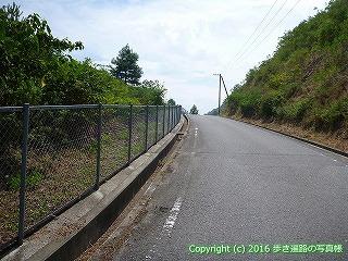 60-053愛媛県今治市