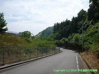 60-054愛媛県今治市