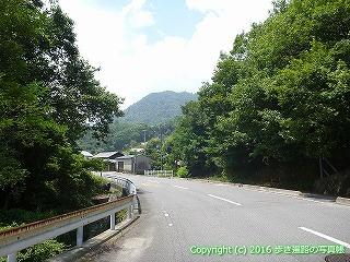 60-059愛媛県西条市