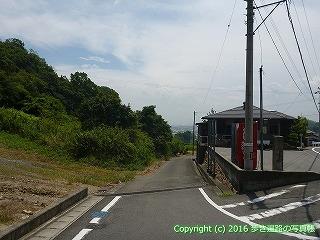 60-062愛媛県西条市