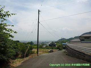 60-063愛媛県西条市