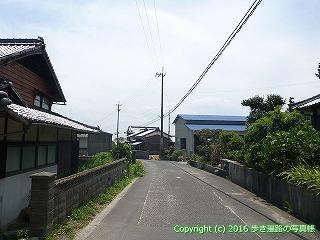 60-066愛媛県西条市