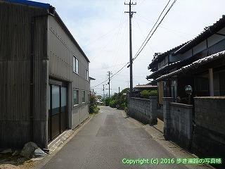 60-067愛媛県西条市