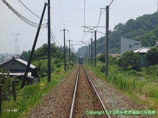 60-069愛媛県西条市