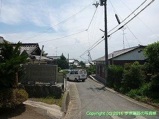 60-070愛媛県西条市