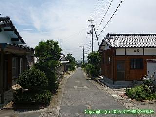 60-071愛媛県西条市