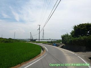 60-072愛媛県西条市