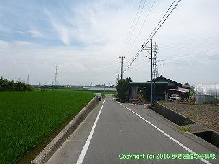 60-073愛媛県西条市