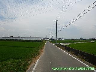 60-074愛媛県西条市