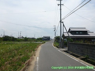 60-076愛媛県西条市