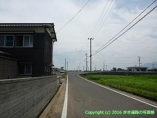 60-077愛媛県西条市