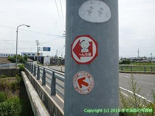 60-079愛媛県西条市