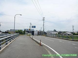 60-080愛媛県西条市