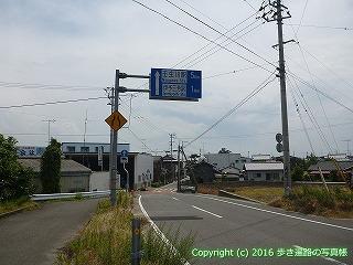 60-081愛媛県西条市