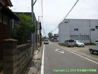 60-082愛媛県西条市