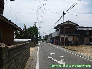 60-084愛媛県西条市