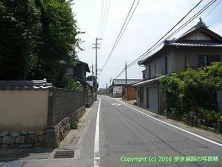 60-086愛媛県西条市