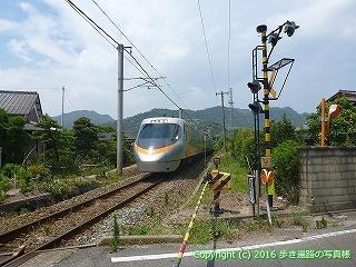 60-088愛媛県西条市