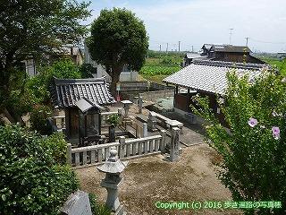60-089愛媛県西条市臼井御来迎