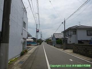 60-091愛媛県西条市