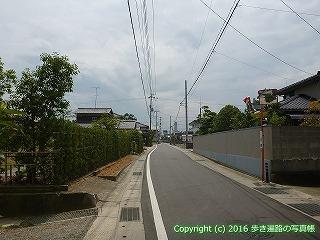 60-092愛媛県西条市