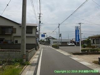60-093愛媛県西条市