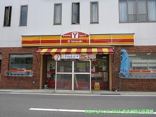 60-095愛媛県西条市