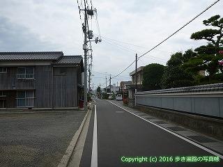 60-097愛媛県西条市