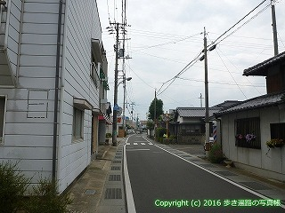 60-098愛媛県西条市