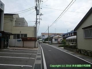 60-101愛媛県西条市