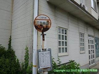 60-102愛媛県西条市