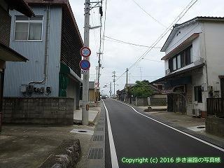 60-105愛媛県西条市