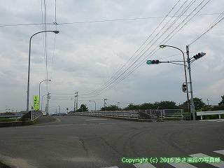60-106愛媛県西条市