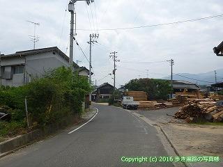60-109愛媛県西条市