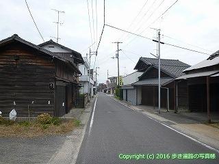 60-110愛媛県西条市