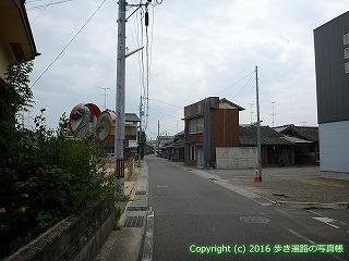 60-111愛媛県西条市