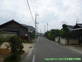 60-112愛媛県西条市