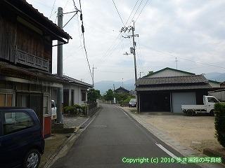 60-114愛媛県西条市
